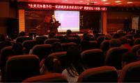 """桂林市举办""""家庭健康素养促进行动""""之健康论坛"""