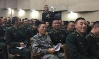 镇江市举办青春健康进军营心理沙龙活动