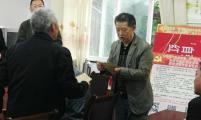 铜陵日报社慰问螺蛳山社区威廉希尔登录协会员困难家庭