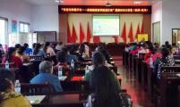 生育关怀携手行——家庭健康素养促进行动走进桂林农村