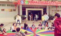 四鹤杨东计生协开展儿童早教亲子互动活动