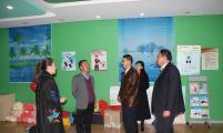 内蒙古计生协领导赴鄂尔多斯市和巴彦淖尔市调研
