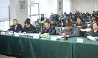 陕西省计生协召开全省计生特殊家庭保险工作视频会议