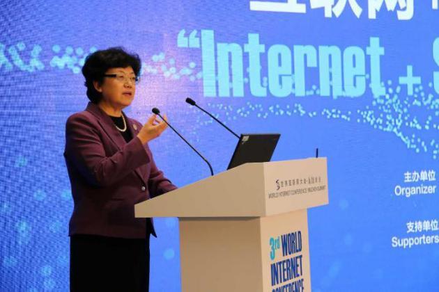 """第三届世界互联网大会""""互联网+智慧医疗""""论坛成功举办.jpg"""
