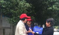 华阳街道威廉希尔登录协志愿者参与文明城市创建活动