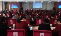 杭州市大江东产业集聚区成立计划生育协会