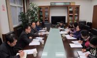 中共浙江省委组织部干部一处来省计生协机关调研