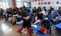 温岭市计生协组织应急救护知识与技能培训