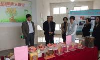 山东省计生协圆满完成青春健康教育示范基地评估工作
