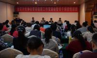 广西举办青春健康工作交流会暨骨干师资培训班