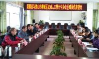双牌县禅城区共建两地区域协作平台