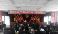"""依兰县计划生育协会""""5.29"""" 宣传服务活动月丰富多彩"""