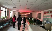 甘肃省嘉峪关市新华社区威廉希尔登录协举办预防艾滋病宣传活动