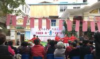 厦门市中山社区12.1艾滋病日暨计生协会下半年小组活动
