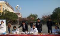 庐山市积极开展防艾宣传活动