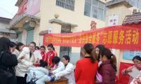 太和县吴营社区多部门联动,提供综合服务志愿者服务活动