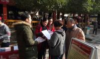 南平市四鹤杨西中社区计生协会关爱宣传活动