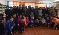 丹东市振兴区成功举办第二期青春健康家长培训