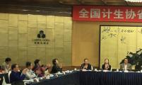 坚定不移走中国特色社会主义群团道路