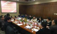 镇江市威廉希尔登录协召开2016年度工作总结暨保险工作部署会