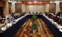 杭州市计生协召开全市计划生育保险工作座谈会
