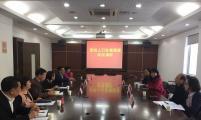 中国计生协调研组一行到广州调研指导流动人口生殖健康