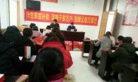 太和县双庙镇与爱心企业对接温暖威廉希尔登录千家万户