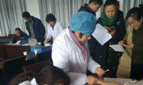 宝华镇计生协会员参加献血活动