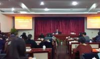 上海市威廉希尔登录协举办基层领导干部培训班