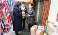 内蒙古自治区赤峰市威廉希尔登录协走访慰问计划生育家庭