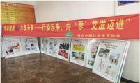 """内蒙古自治区第29个""""世界艾滋病日""""主题宣传活动方兴未艾"""