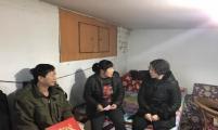 内蒙古呼伦贝尔市计生协深入鄂伦春旗慰问计生贫困家庭