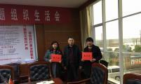 江苏省与镇江市威廉希尔登录协开展慰问威廉希尔登录困难家庭活动