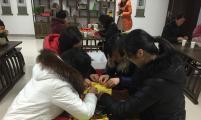 新坝镇组织育龄群众学习传统老手艺