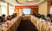 湖州市计生协召开《中国计划生育协会章程》 学习会
