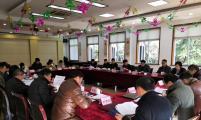 杭州市计划生育协会召开六届三次常务理事会
