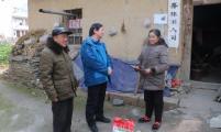 陕西勉县威廉希尔登录协春节慰问情系困难群众