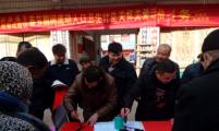 旌德县蔡家桥镇开展健康促进集中宣传服务活动