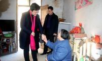 新田县开展对困难计生家庭的关怀活动