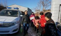 阜新市志愿者走访慰问计生特殊家庭