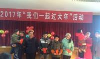 皇塘镇开展流动人口关怀关爱活动