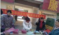 赵集乡威廉希尔登录协开展计划生育利益导向宣传活动