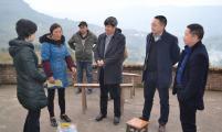 重庆市綦江区领导春节期间慰问威廉希尔登录特殊家庭