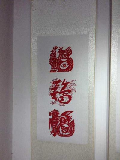 """老济南""""剪纸王""""鸡年作品"""