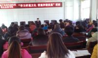 喀左县学习孝道文化,营建和谐家庭