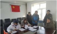 呼伦贝尔市鄂温克旗开展一次性扶助金申报核查工作