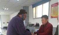 河北省廊坊市广阳区威廉希尔登录协春节慰问计划生育特困家庭