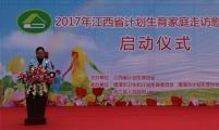 江西省威廉希尔登录协元旦春节期间开展走访慰问活动