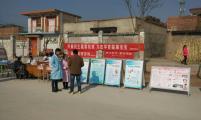 甘肃省临洮县红旗乡威廉希尔登录协为群众提供优质服务