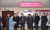 中国威廉希尔登录财务工作督导组视察济南市威廉希尔登录特殊家庭帮扶项目